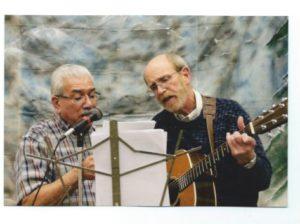 Cary and Leo Trujillo